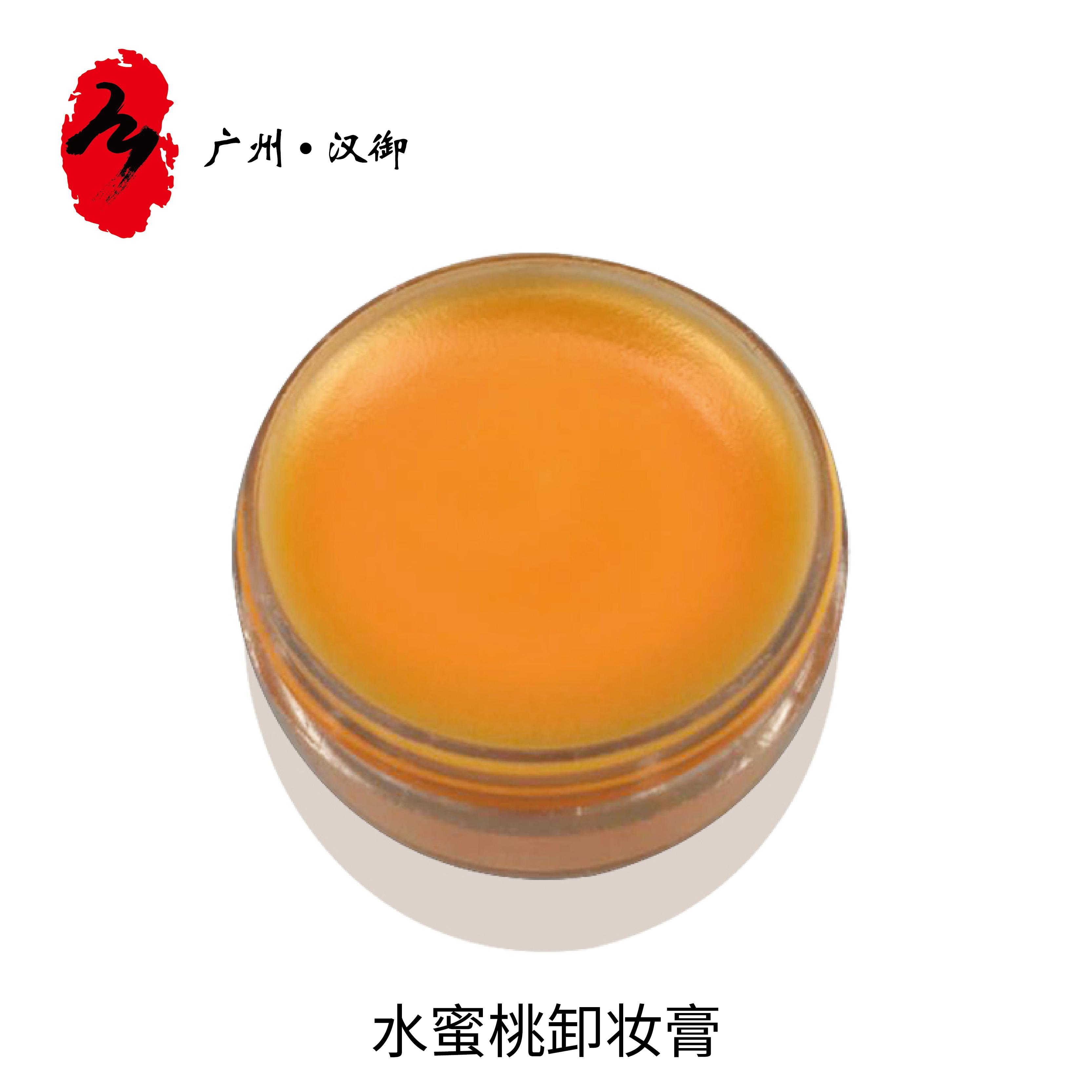水蜜桃卸妆膏OEM加工