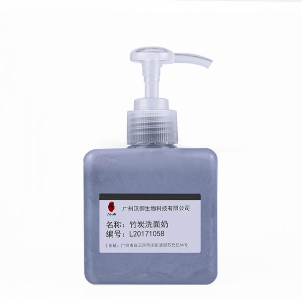 L201802291-2竹炭洗面奶化妆品OEM加工