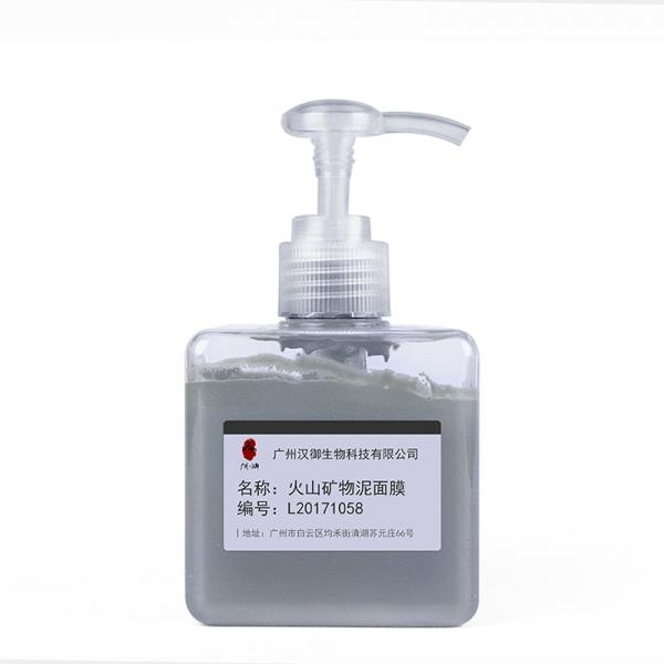 L20171106-6火山矿物泥面膜化妆品OEM加工