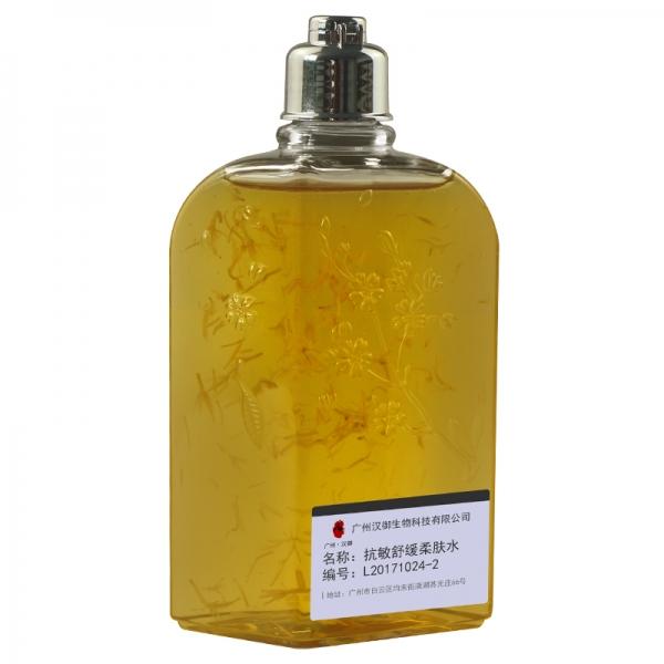 L20171024-2抗敏舒缓柔肤水OEM加工