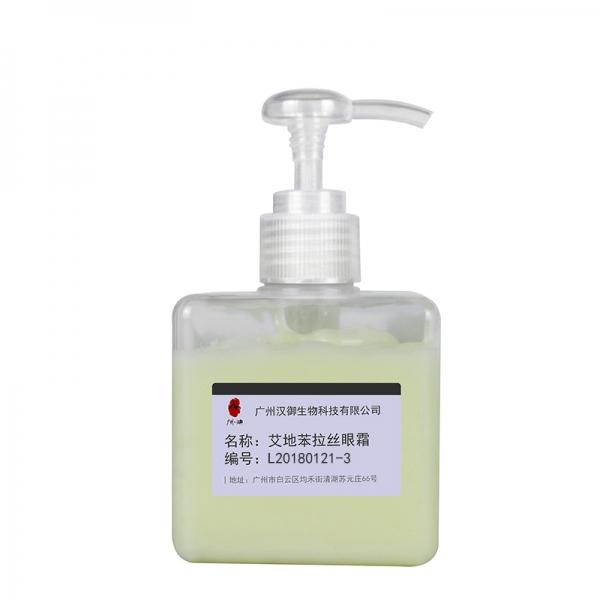 L20180121-3艾地苯拉丝眼霜OEM加工