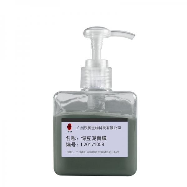 绿豆泥面膜OEM加工