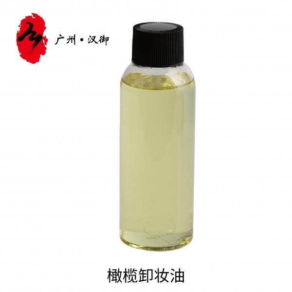橄榄卸妆油OEM加工